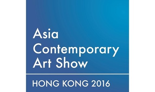 Asia Contemporary Art Show2016T本文.jpg