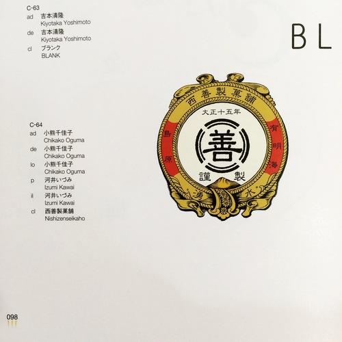 IMG_3504 のコピー.JPG