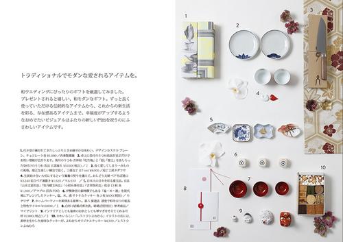 gift72.jpg
